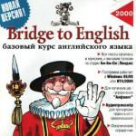 Bridge to english. Базовый курс английского языка