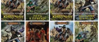 Константин Муравьев. Живучий - сборник аудиокниг